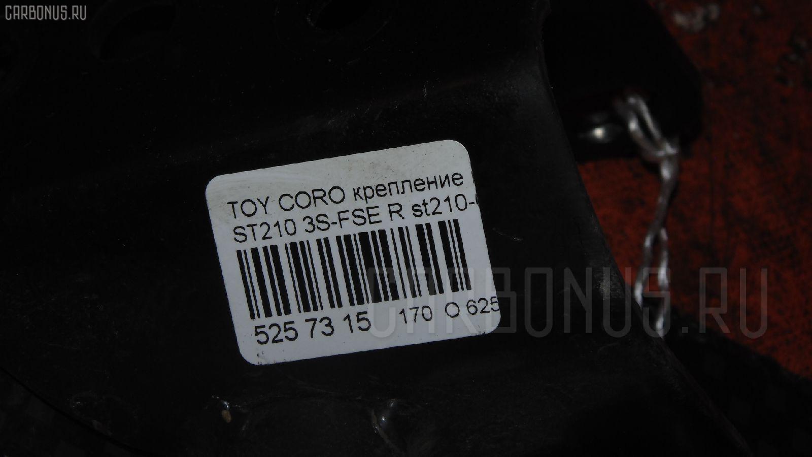 Крепление подушки ДВС TOYOTA CORONA PREMIO ST210 3S-FSE Фото 2