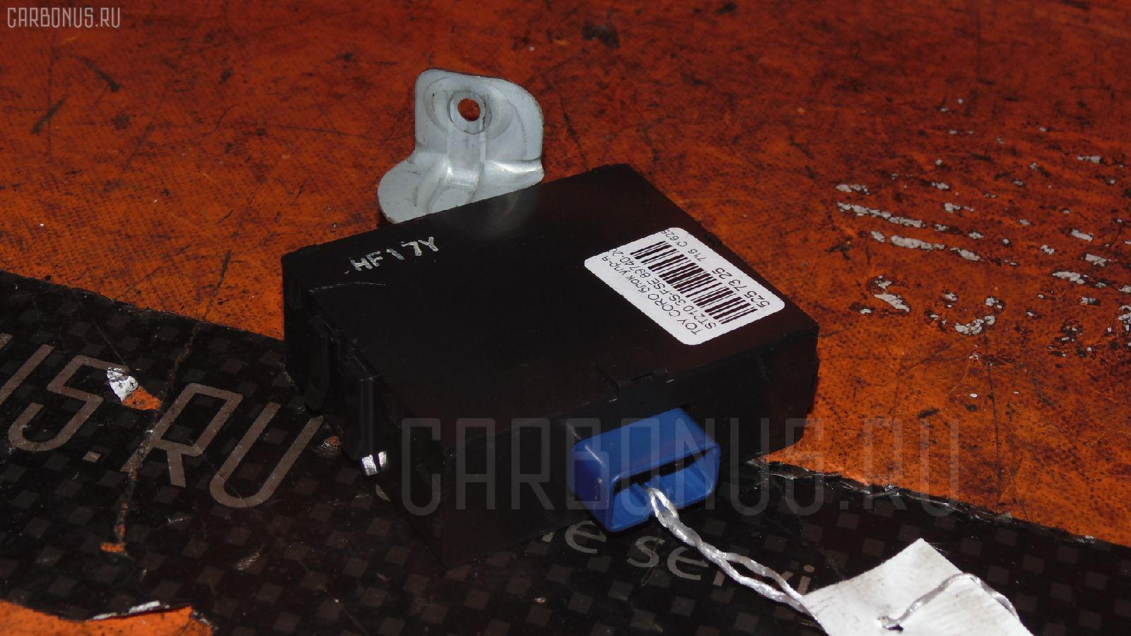 Блок упр-я TOYOTA CORONA PREMIO ST210 3S-FSE Фото 1