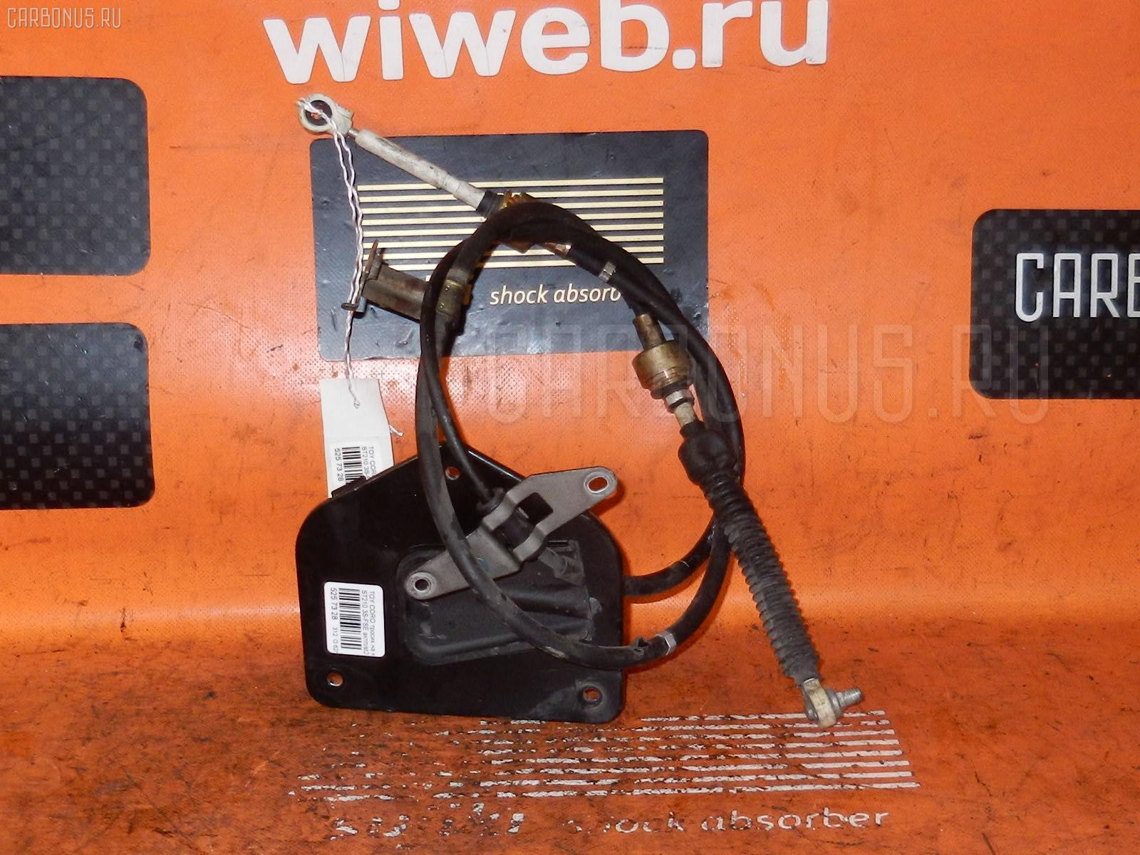 Тросик на коробку передач TOYOTA CORONA PREMIO ST210 3S-FSE. Фото 8