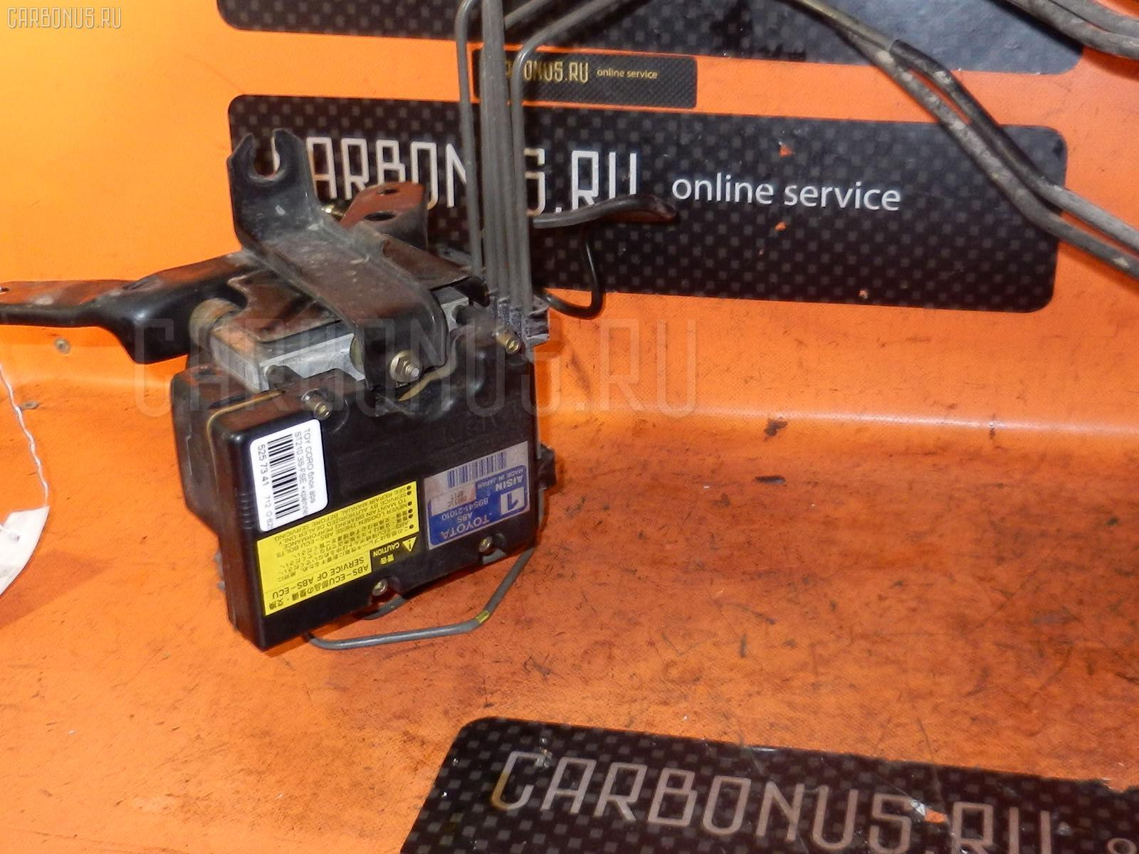 Блок ABS TOYOTA CORONA PREMIO ST210 3S-FSE Фото 1