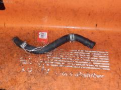 Патрубок радиатора печки TOYOTA CORONA PREMIO ST210 3S-FSE Фото 2
