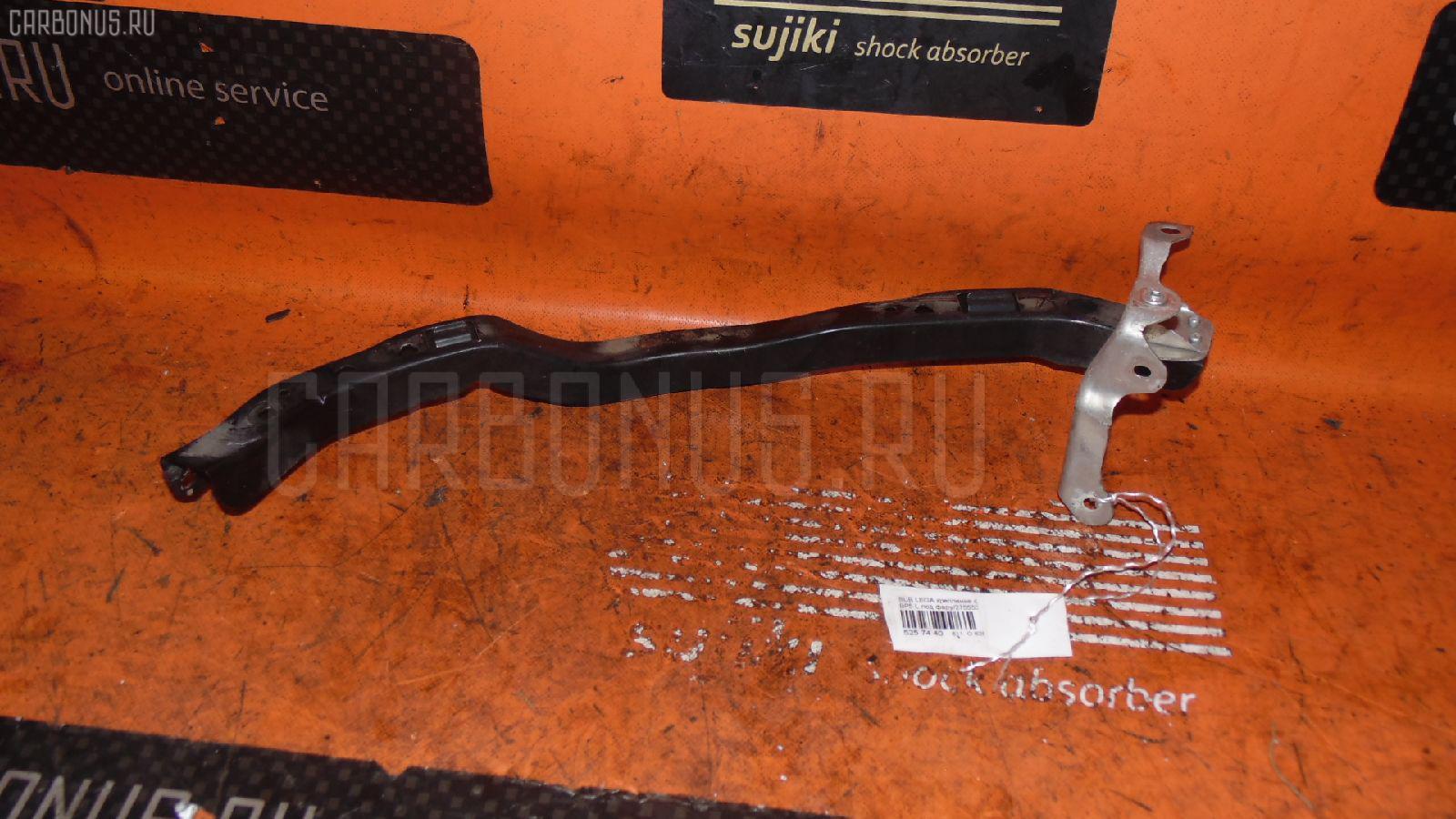 Крепление фары SUBARU LEGACY WAGON BP5 Фото 1
