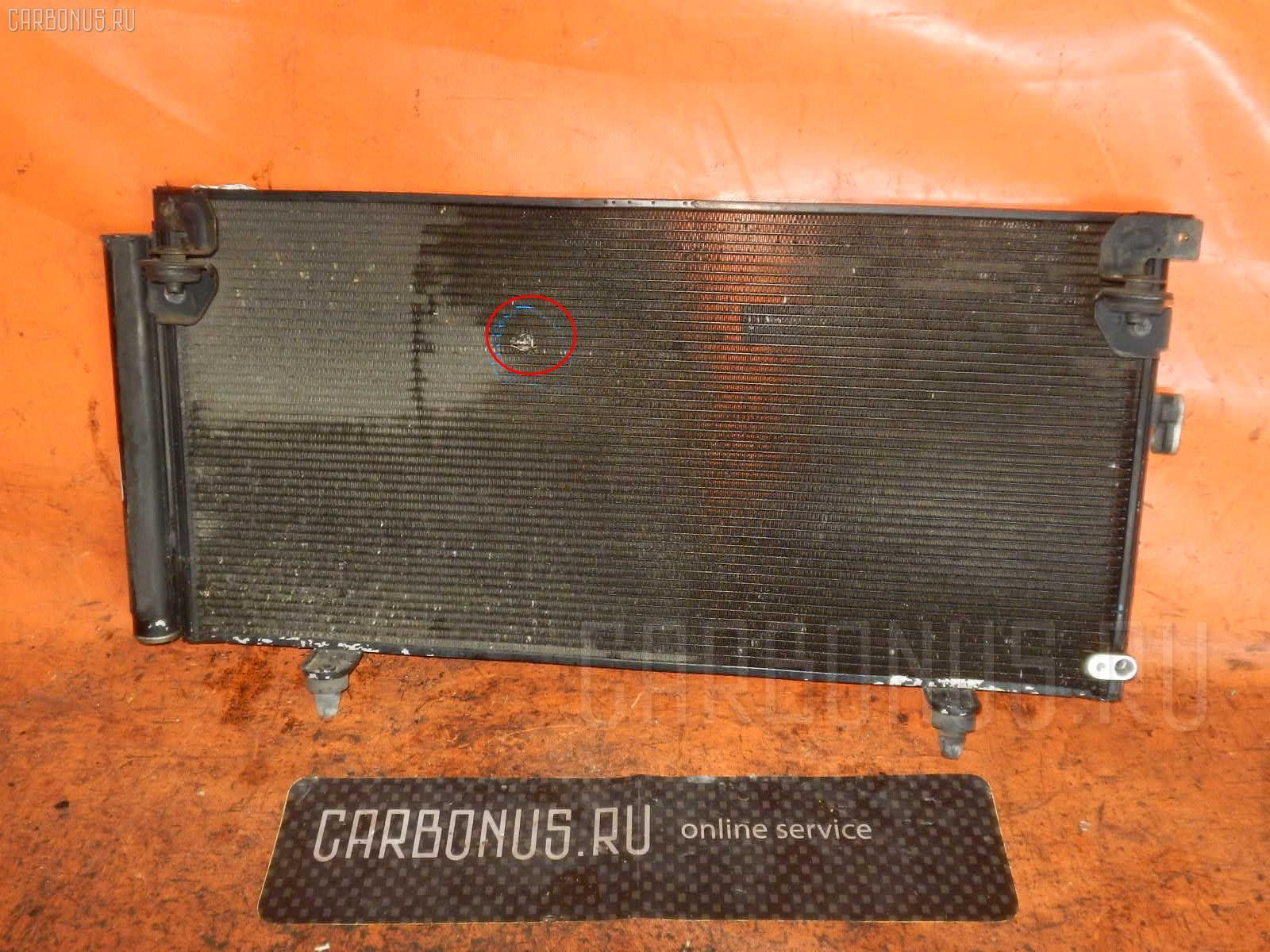 Радиатор кондиционера SUBARU LEGACY WAGON BP5 EJ20-T Фото 1