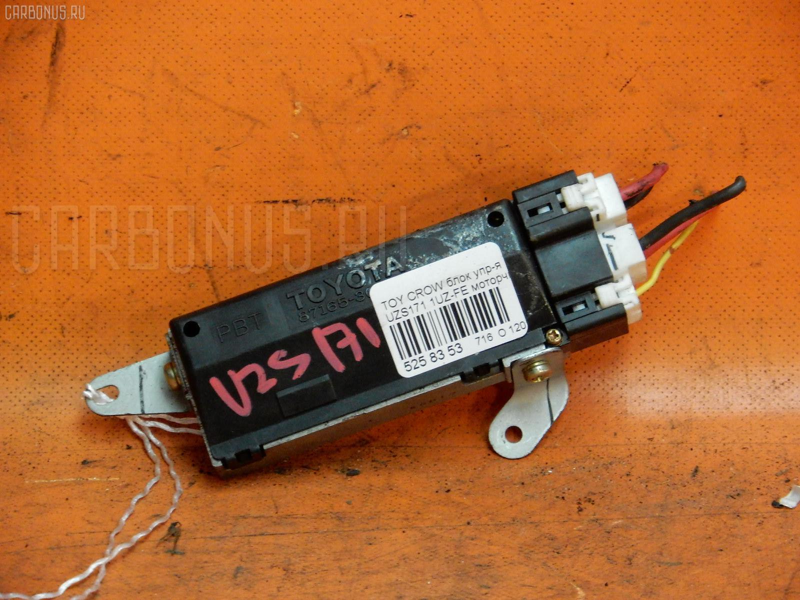 Блок упр-я на Toyota Crown Majesta UZS171 1UZ-FE Фото 1