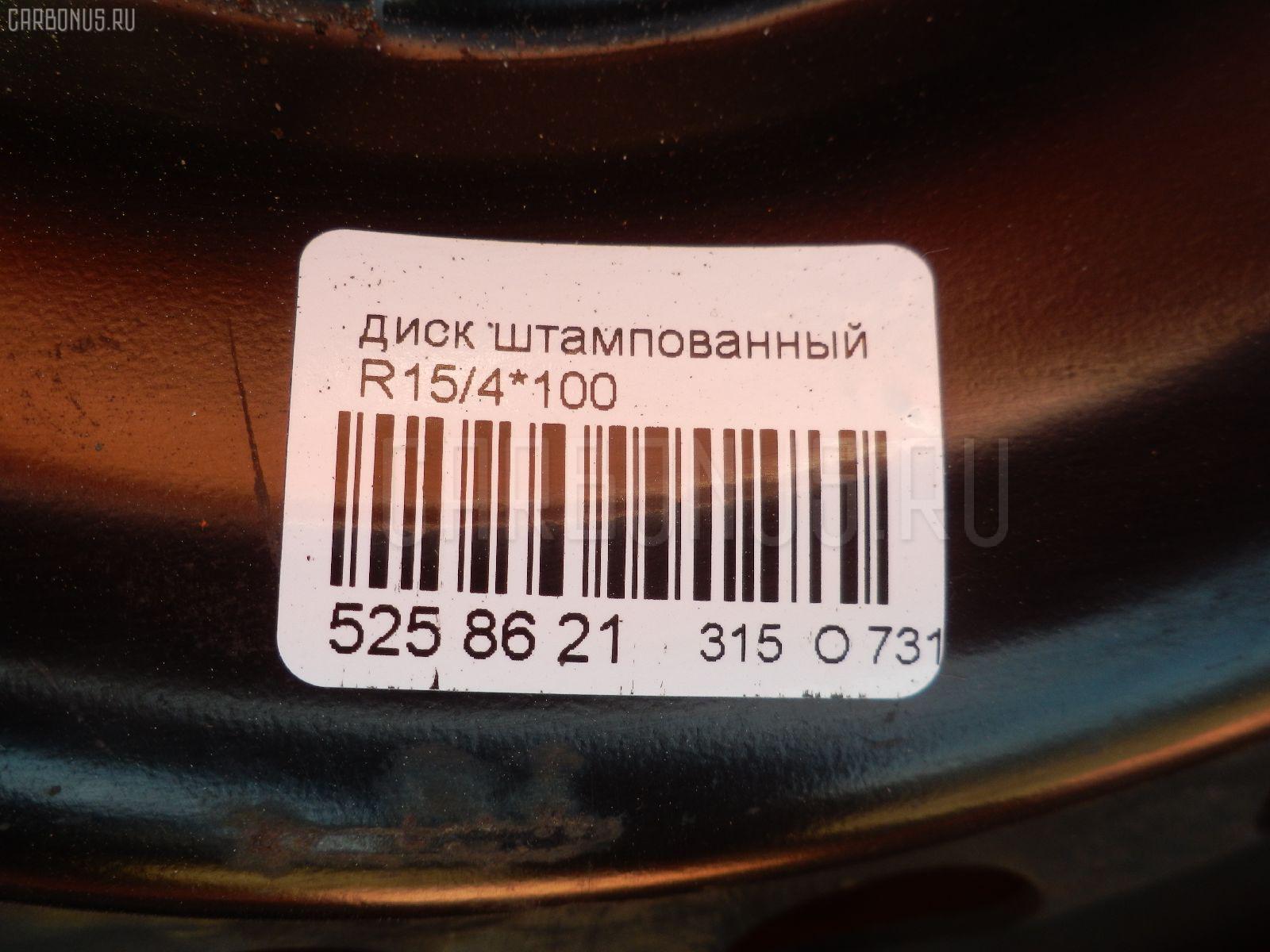 Диск штампованный R15 / 4-100 Фото 2