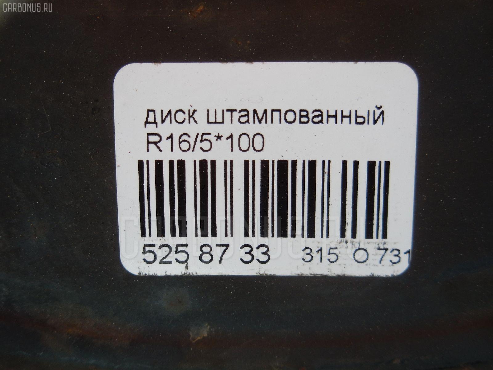 Диск штампованный R16 / 5-100 / ц.о57 Фото 2