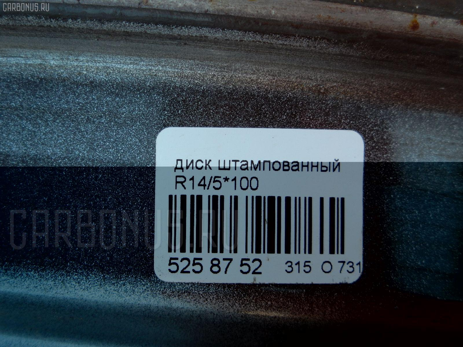 Диск штампованный R14 / 5-100 Фото 2