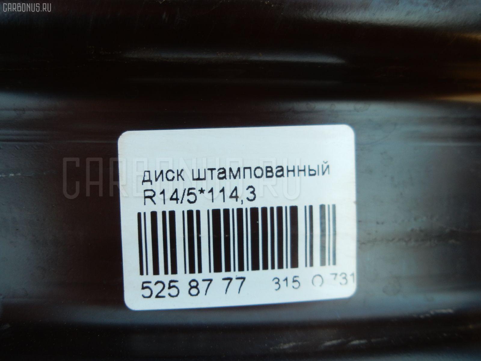 Диск штампованный R14 / 5-114.3 / C67.1 / 5.5JJ Фото 2