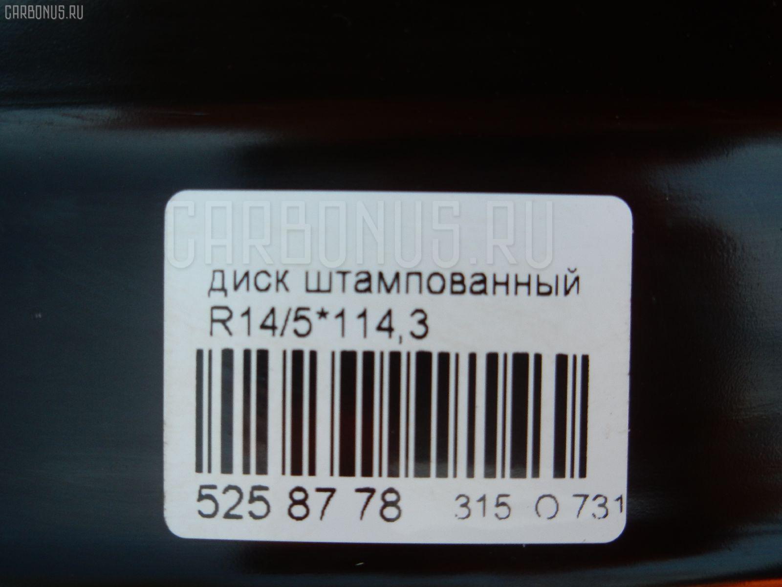 Диск штампованный R14 / 5-114.3 Фото 2