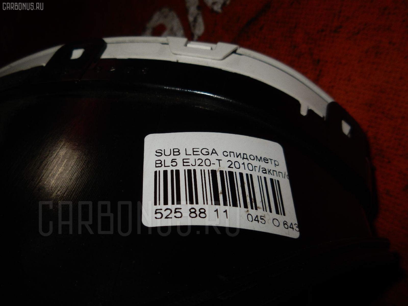 Спидометр SUBARU LEGACY B4 BL5 EJ20-T Фото 2