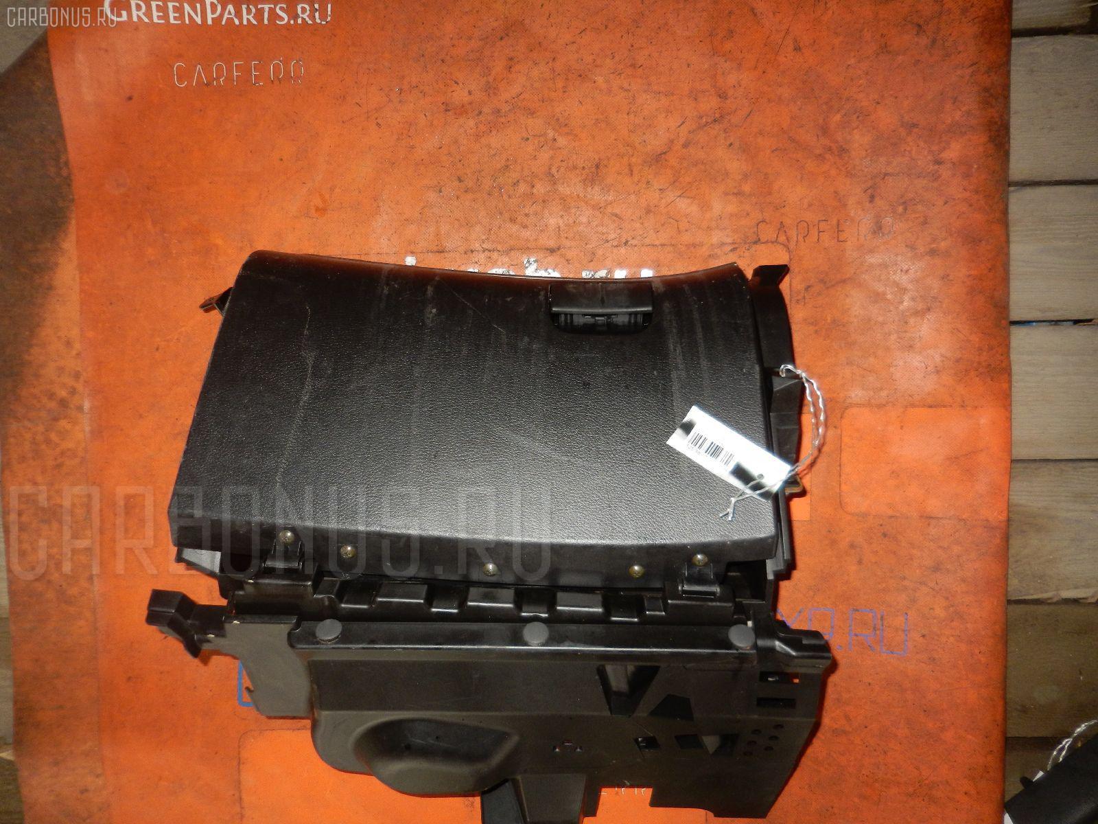 Бардачок Subaru Legacy b4 BL5 Фото 1