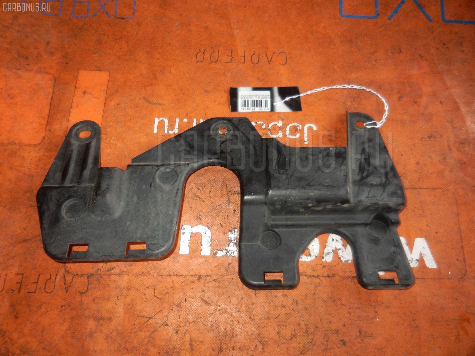 Защита двигателя на Subaru Legacy B4 BL5 EJ20-T Фото 1