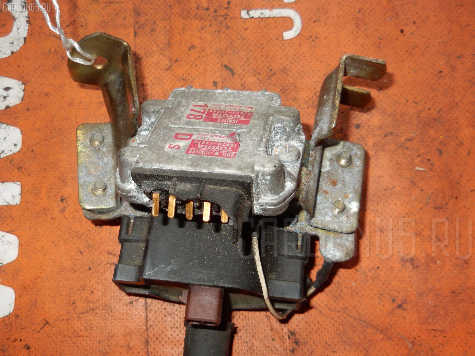 Катушка зажигания TOYOTA CORONA ST170 4S-FE. Фото 2
