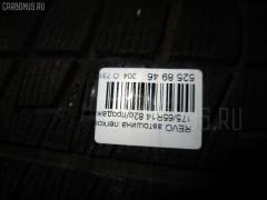 Автошина легковая зимняя Blizzak rev-02 175/65R14 BRIDGESTONE Фото 4