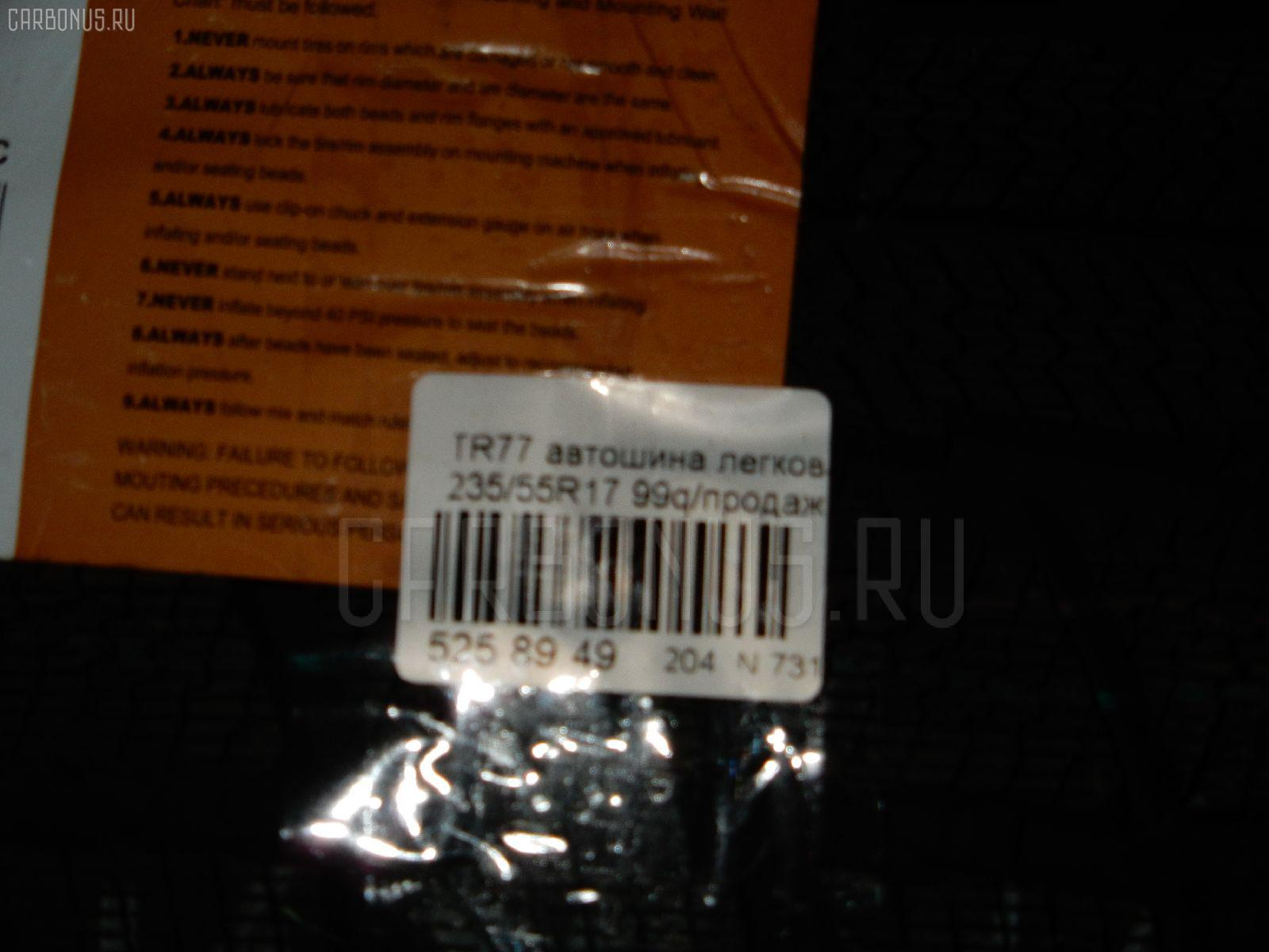 Автошина легковая зимняя TR777 235/55R17 TRIANGLE Фото 4