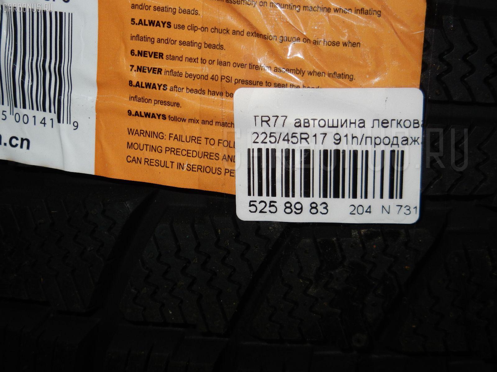 Автошина легковая зимняя TR777 225/45R17 TRIANGLE Фото 4