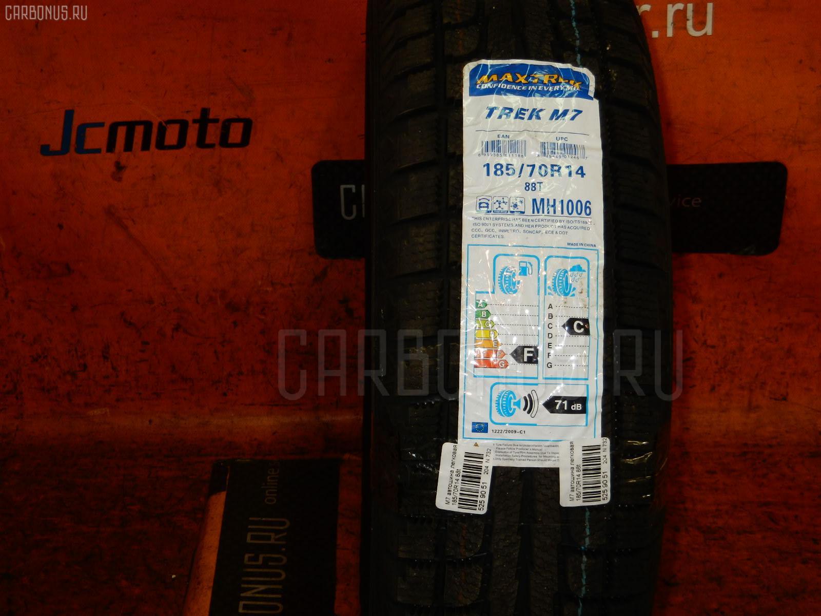 Автошина легковая зимняя M7 185/70R14 MAXTREK Фото 1