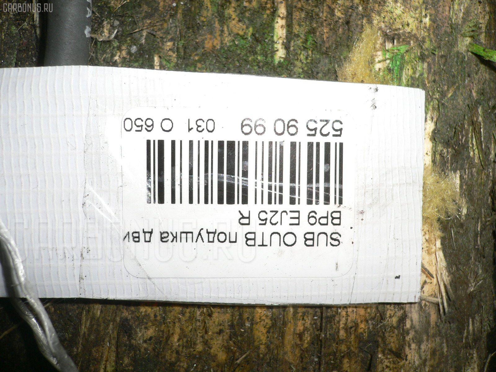 Подушка двигателя SUBARU OUTBACK BP9 EJ25 Фото 3