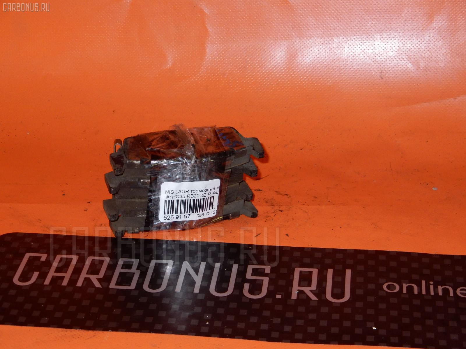 Тормозные колодки NISSAN SKYLINE HR33 RB20E. Фото 5