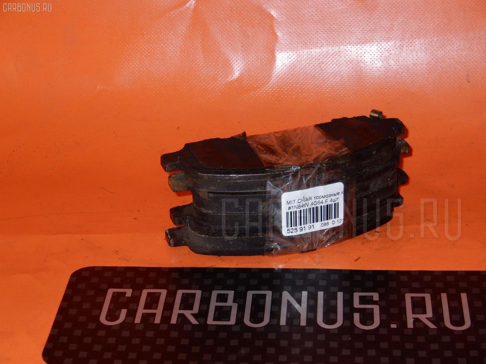 Тормозные колодки MITSUBISHI CHARIOT GRANDIS N86W 6G72. Фото 2