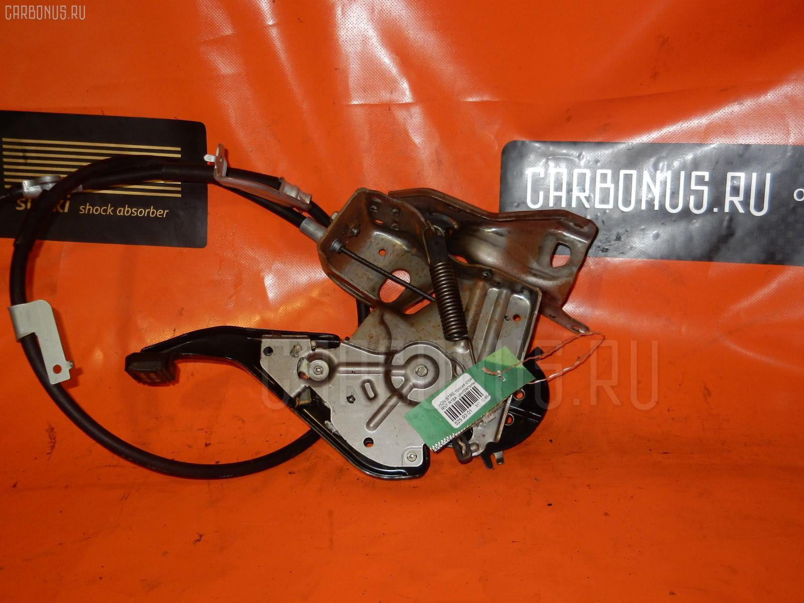 Тросик стояночного тормоза HONDA STREAM RN7 R18A Фото 1