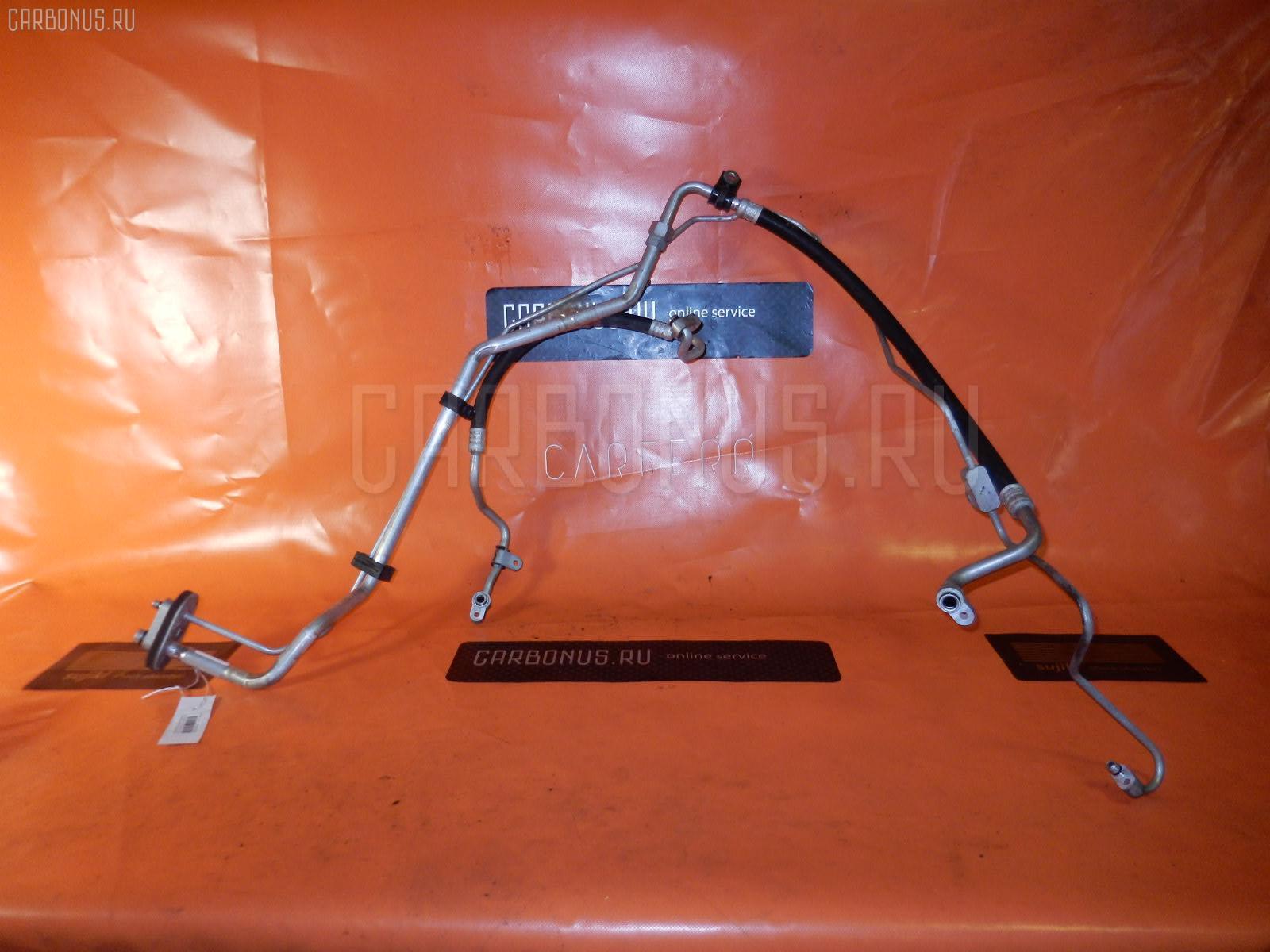 Шланг кондиционера Honda Stream RN7 R18A Фото 1