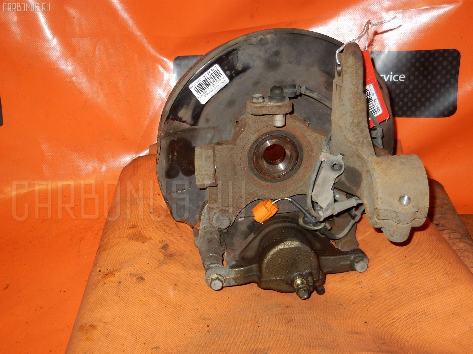 Ступица HONDA HR-V GH3 D16A. Фото 10