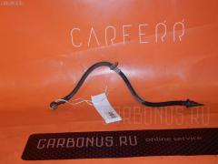 Шланг тормозной Honda Cr-v RD1 Фото 1