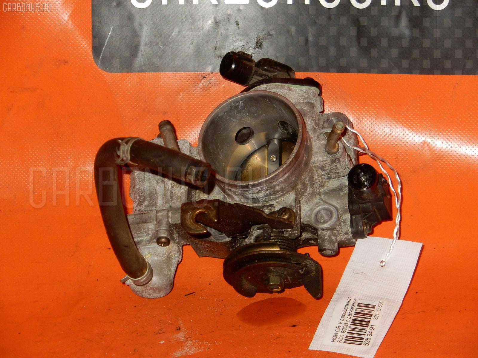 Дроссельная заслонка HONDA CR-V RD1 B20B. Фото 8