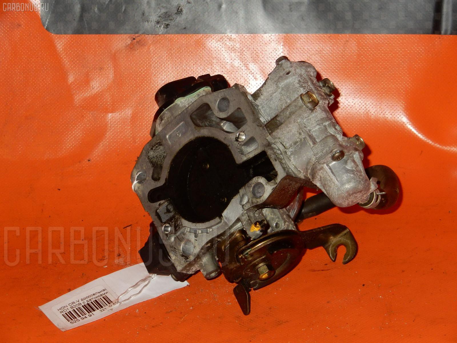 Дроссельная заслонка HONDA CR-V RD1 B20B. Фото 9