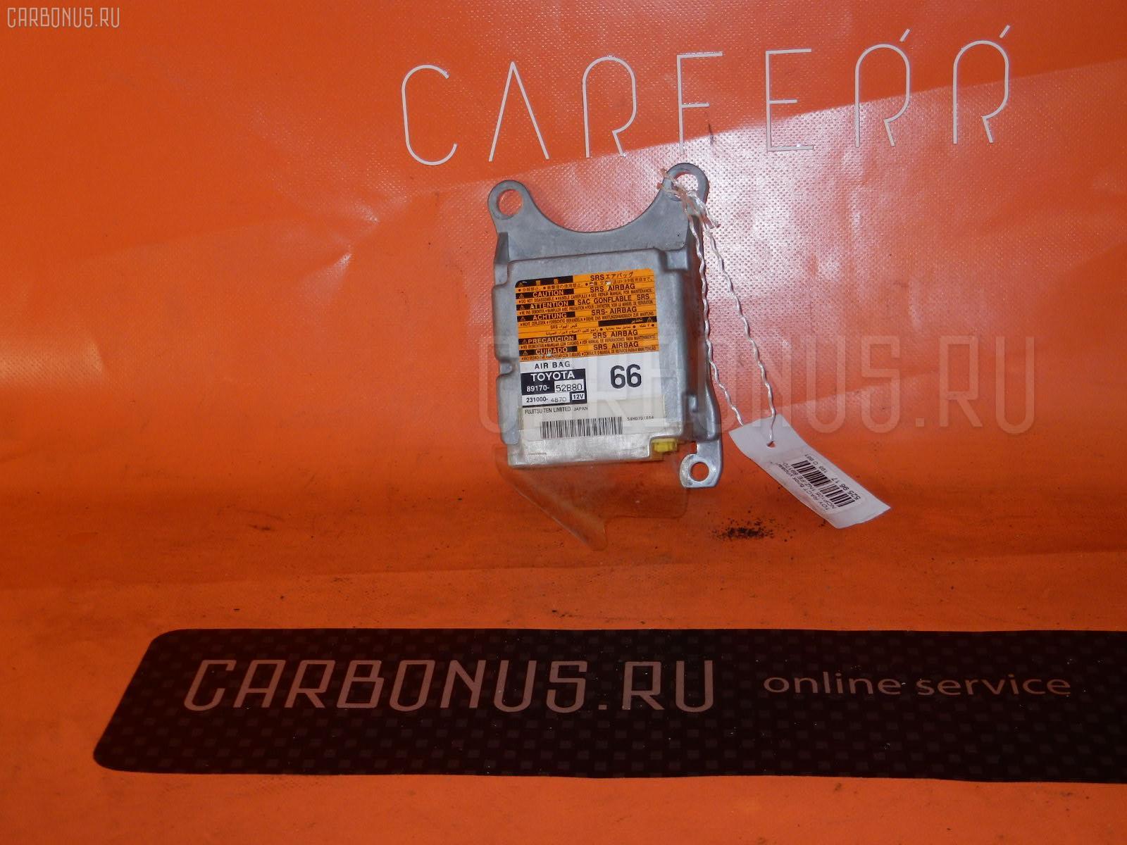Блок управления air bag TOYOTA RACTIS NCP105 1NZ-FE Фото 1