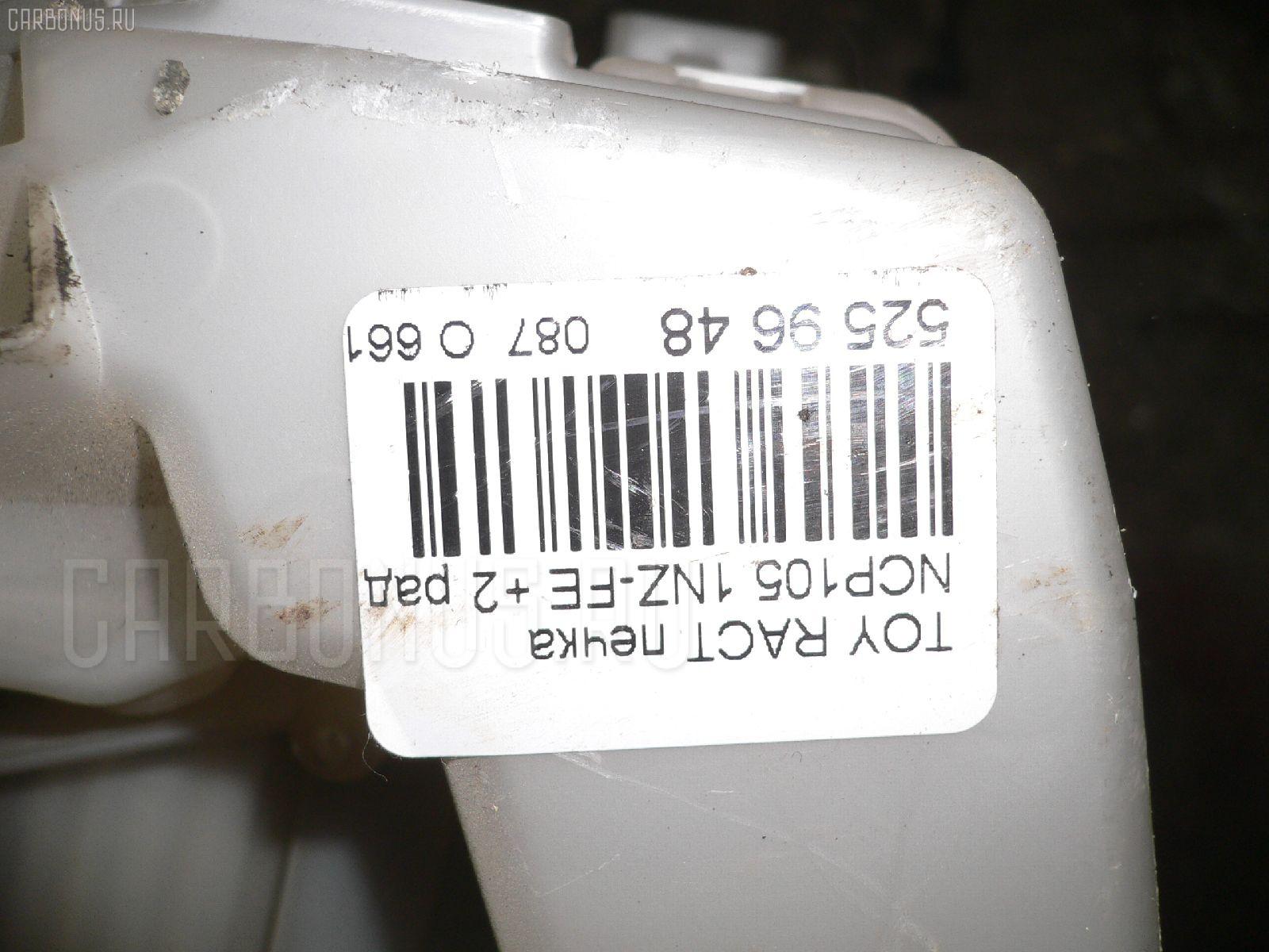 Печка TOYOTA RACTIS NCP105 1NZ-FE Фото 8