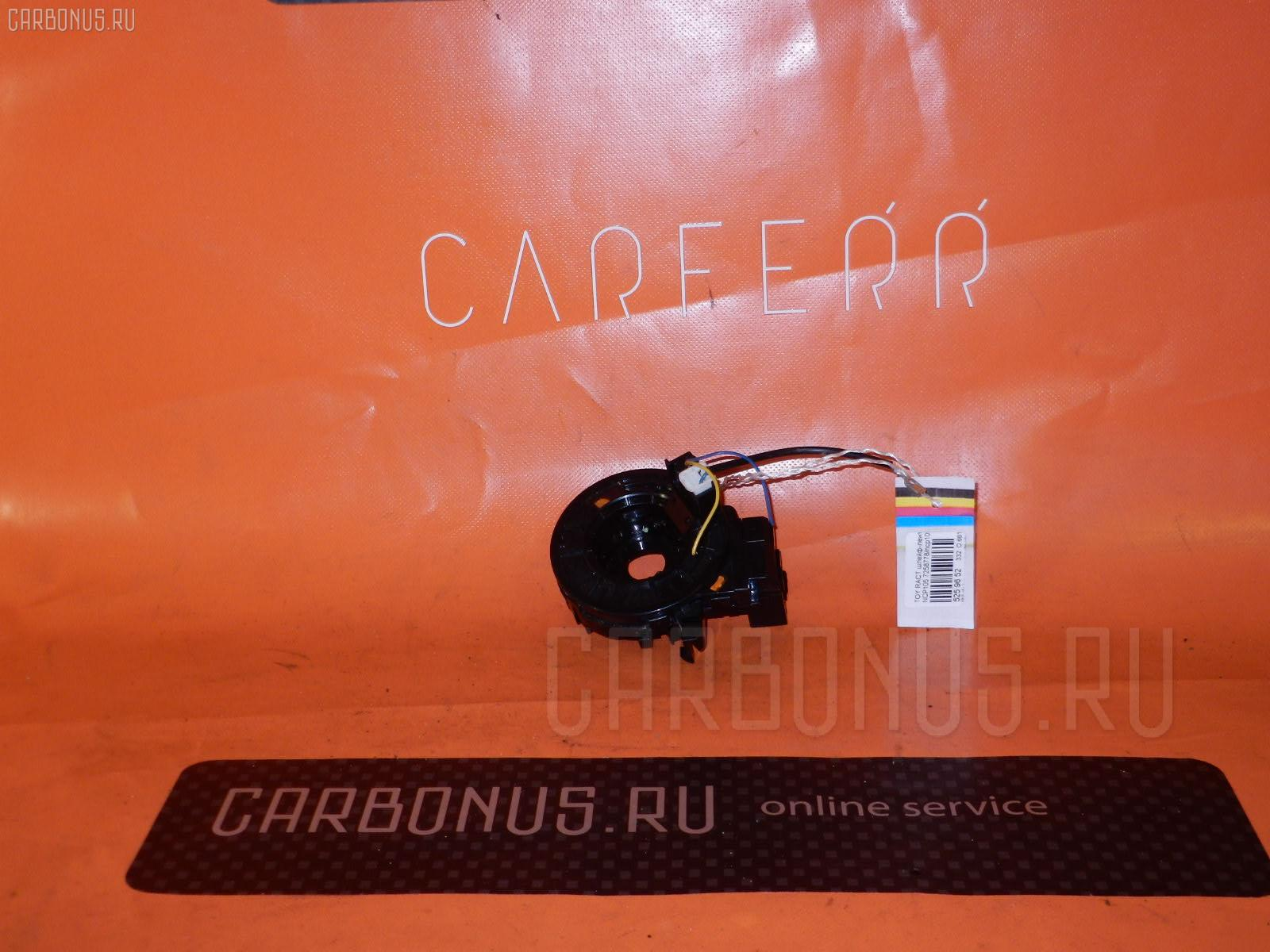 Шлейф-лента air bag TOYOTA RACTIS NCP105 Фото 1