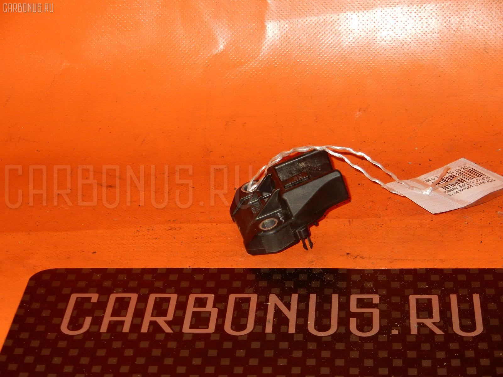 Датчик air bag Toyota Ractis NCP105 1NZ-FE Фото 1