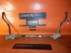 Стабилизатор TOYOTA HIACE LY161 Переднее