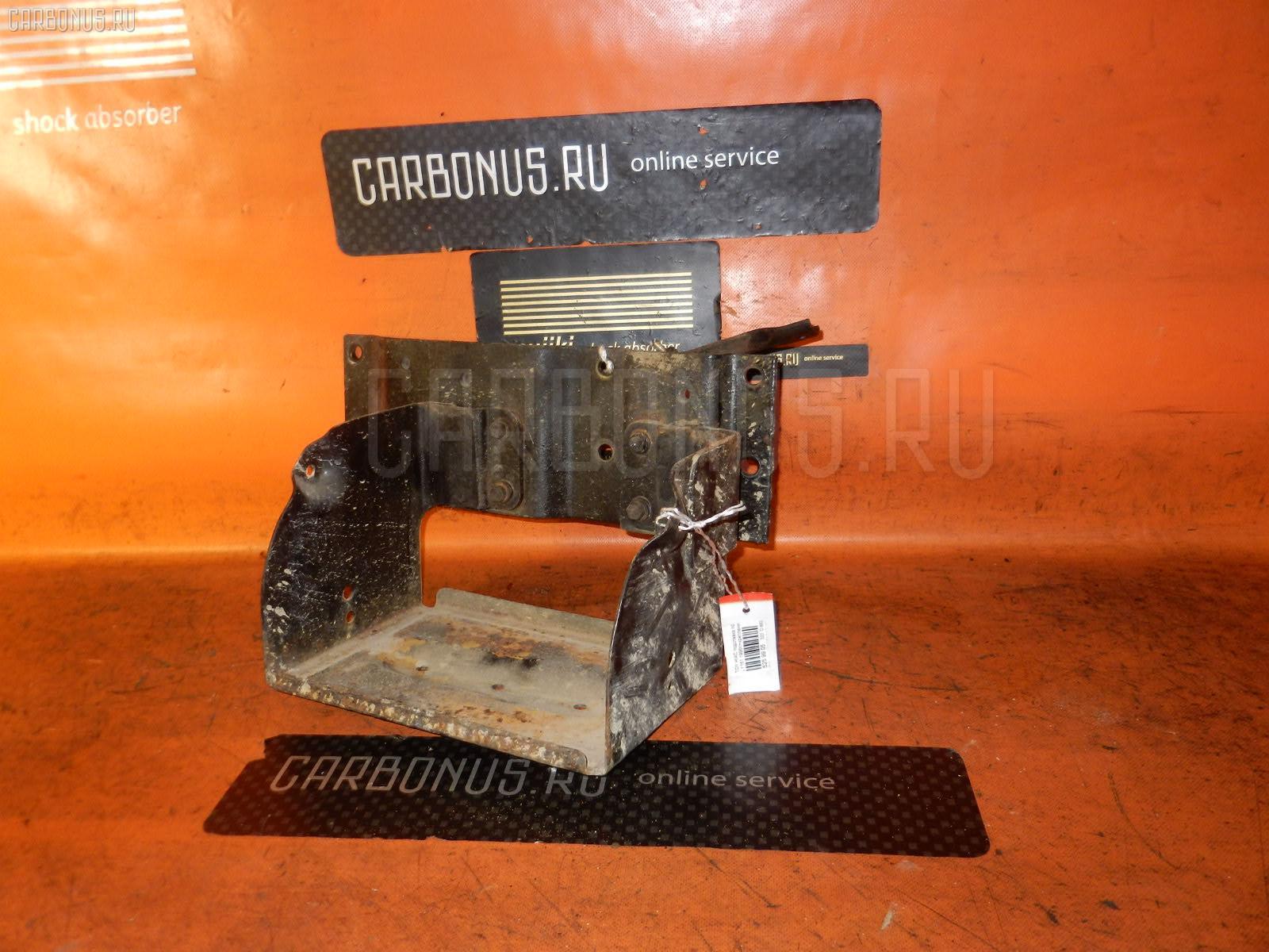 Подставка под аккумулятор TOYOTA HIACE LY161 Фото 1