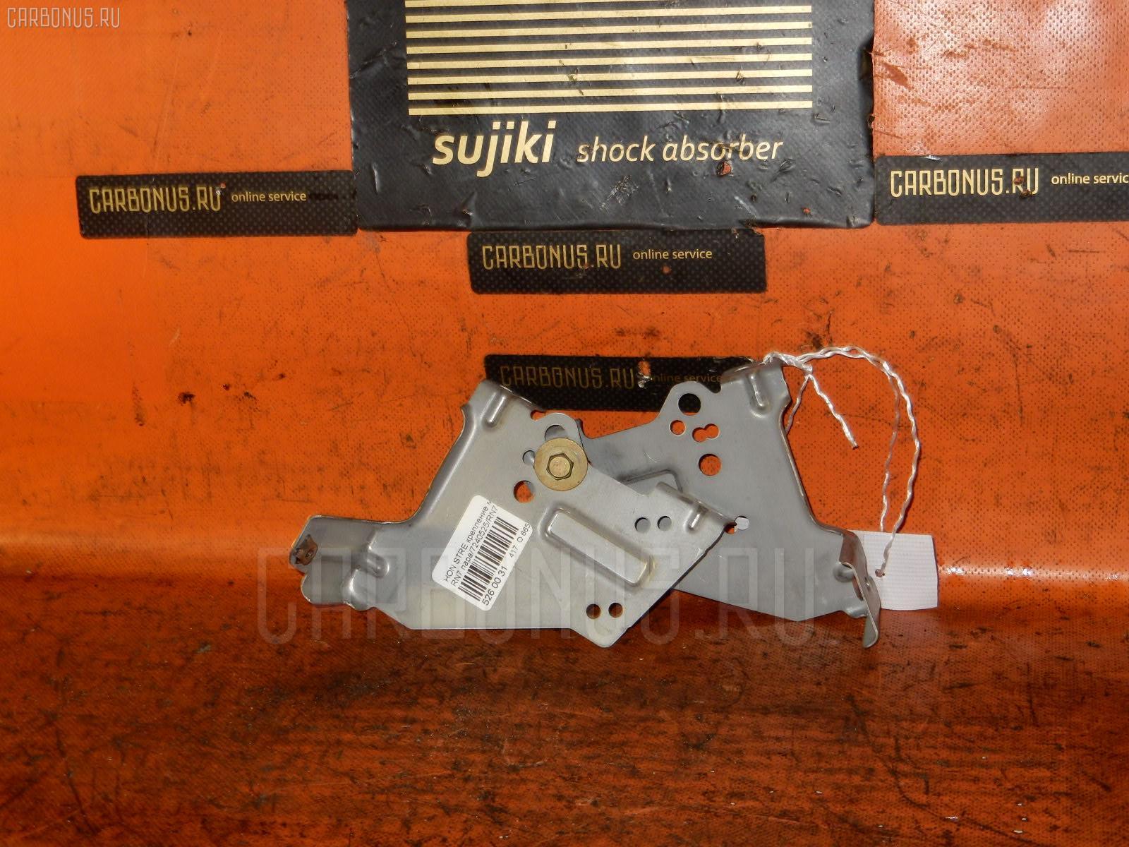 Крепление магнитофона HONDA STREAM RN7 Фото 1
