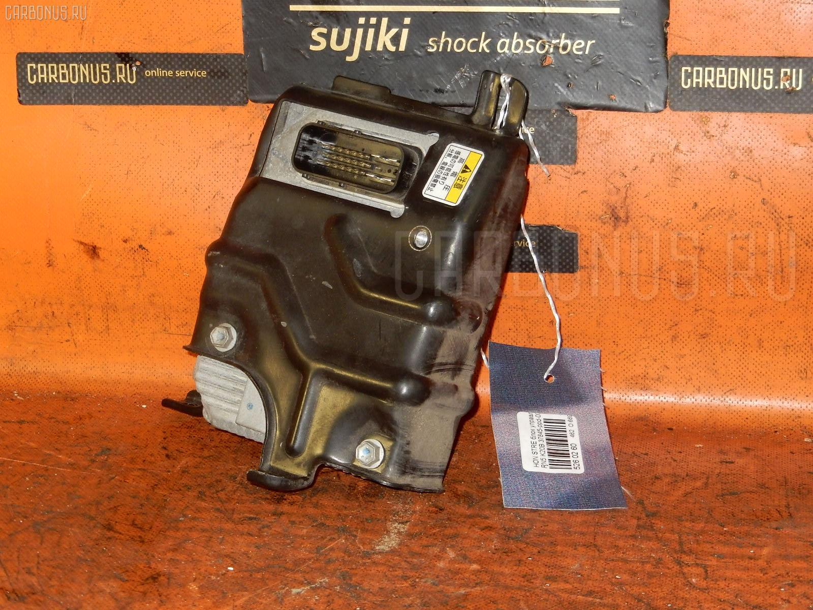 Блок управления инжекторами Honda Stream RN5 K20B Фото 1
