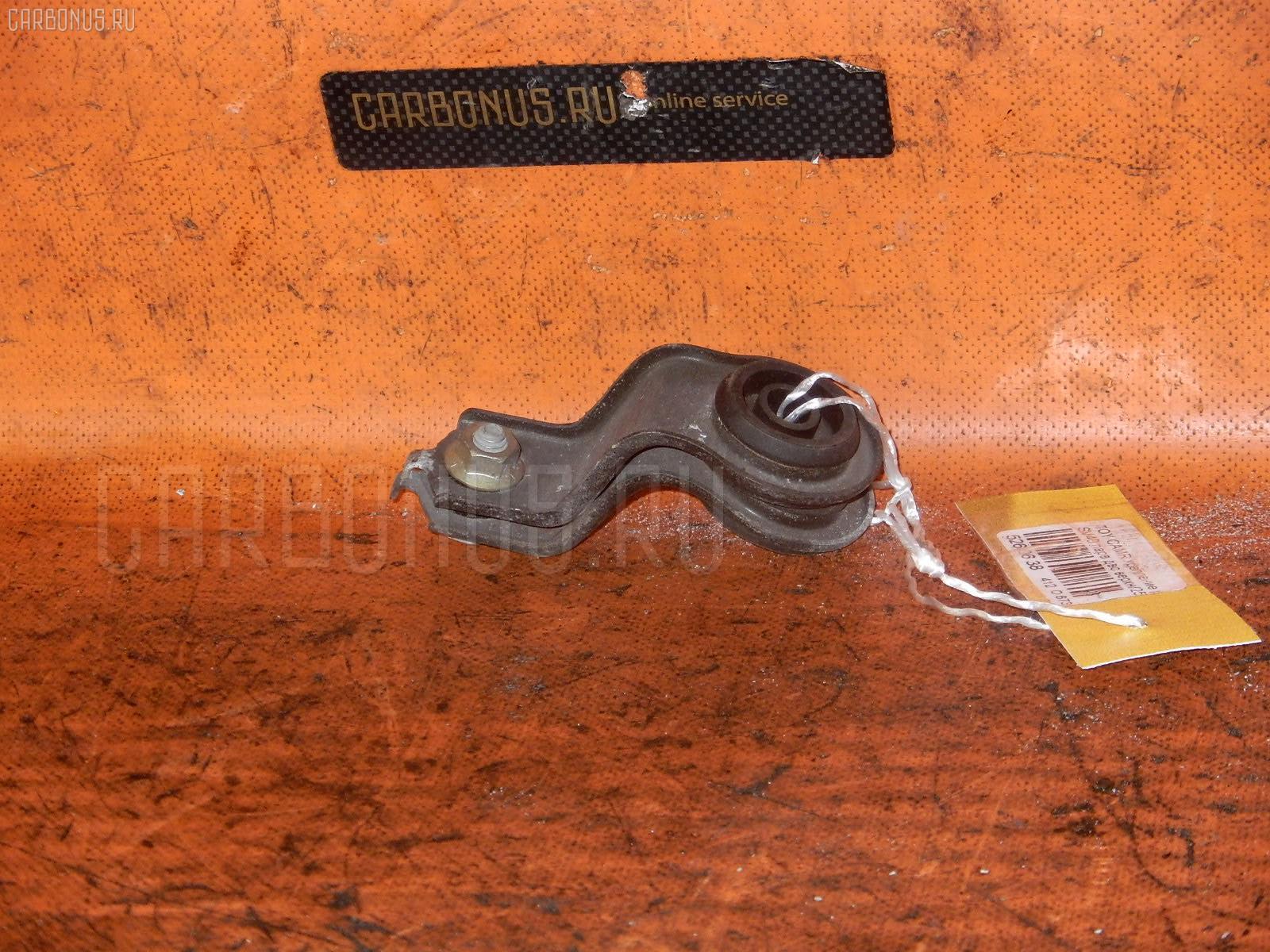 Крепление радиатора TOYOTA CAMRY SV40 Фото 1
