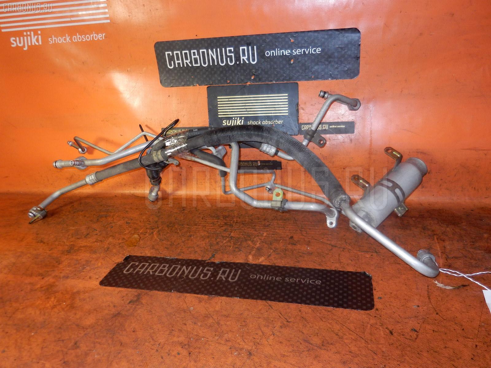 Шланг кондиционера TOYOTA CAMRY SV40 4S-FE. Фото 1