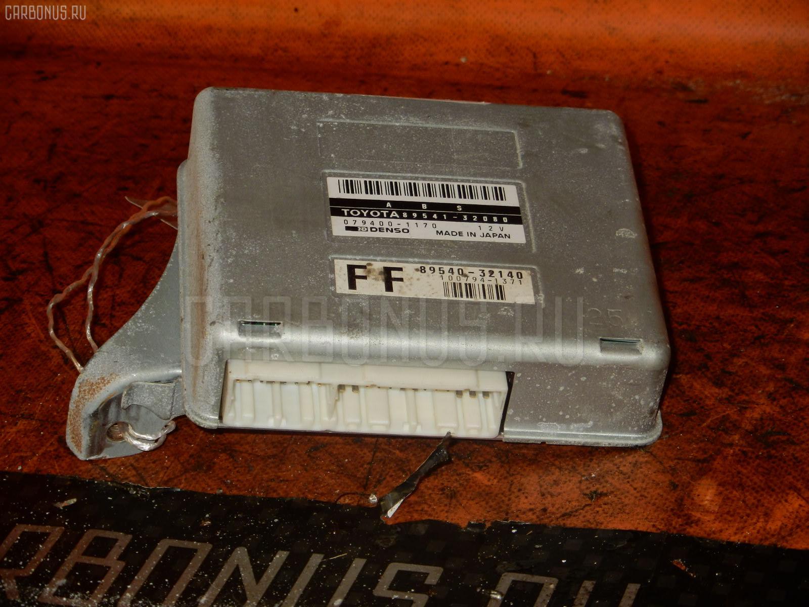 Блок упр-я TOYOTA CAMRY SV40 4S-FE Фото 2