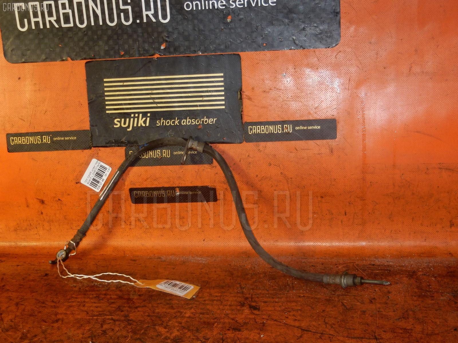 Шланг тормозной TOYOTA CAMRY SV40. Фото 2