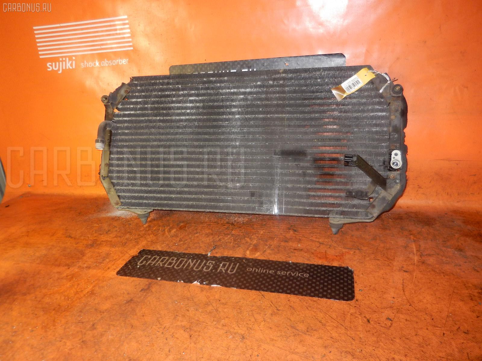 Радиатор кондиционера TOYOTA CAMRY SV40 4S-FE. Фото 10