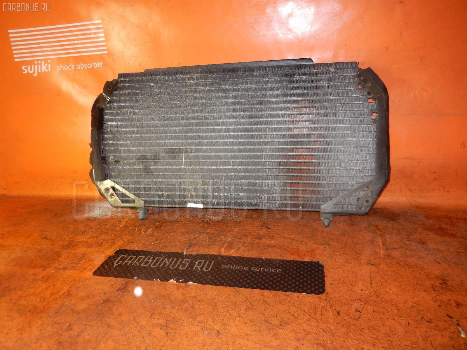 Радиатор кондиционера TOYOTA CAMRY SV40 4S-FE. Фото 9