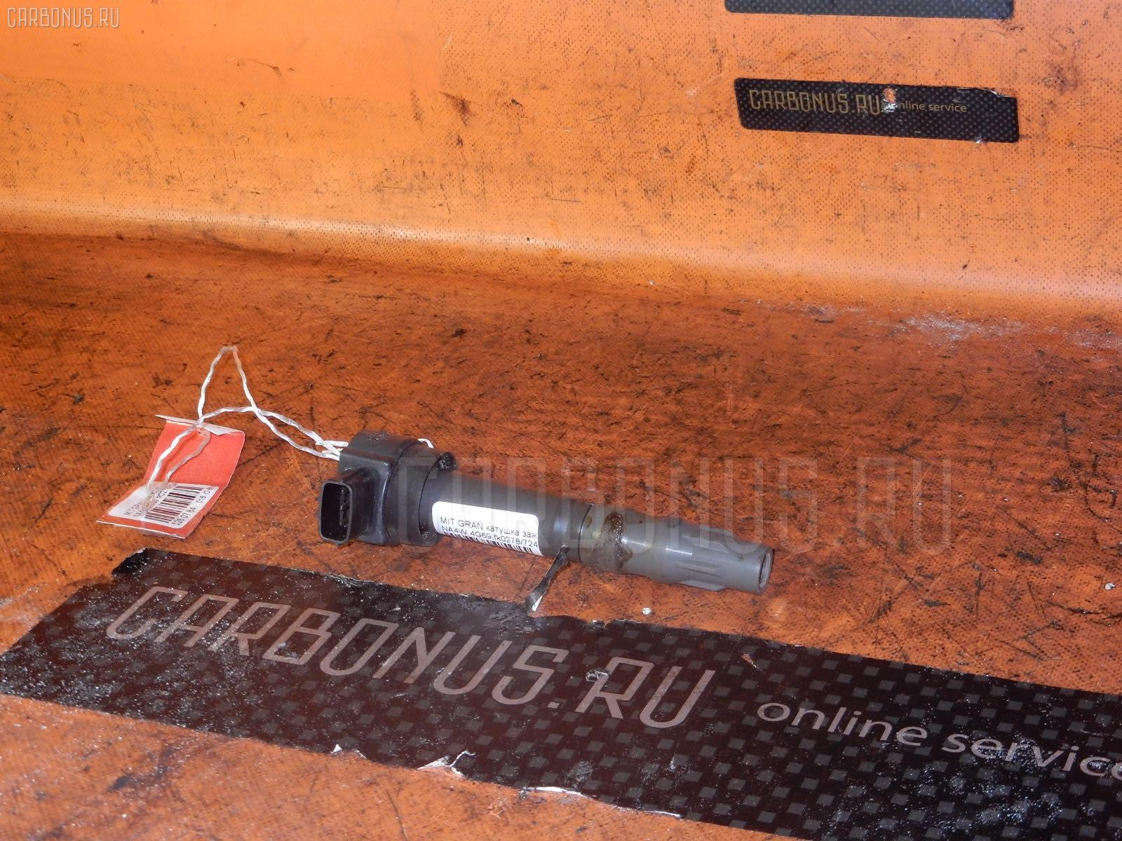 Катушка зажигания MITSUBISHI GRANDIS NA4W 4G69 Фото 1