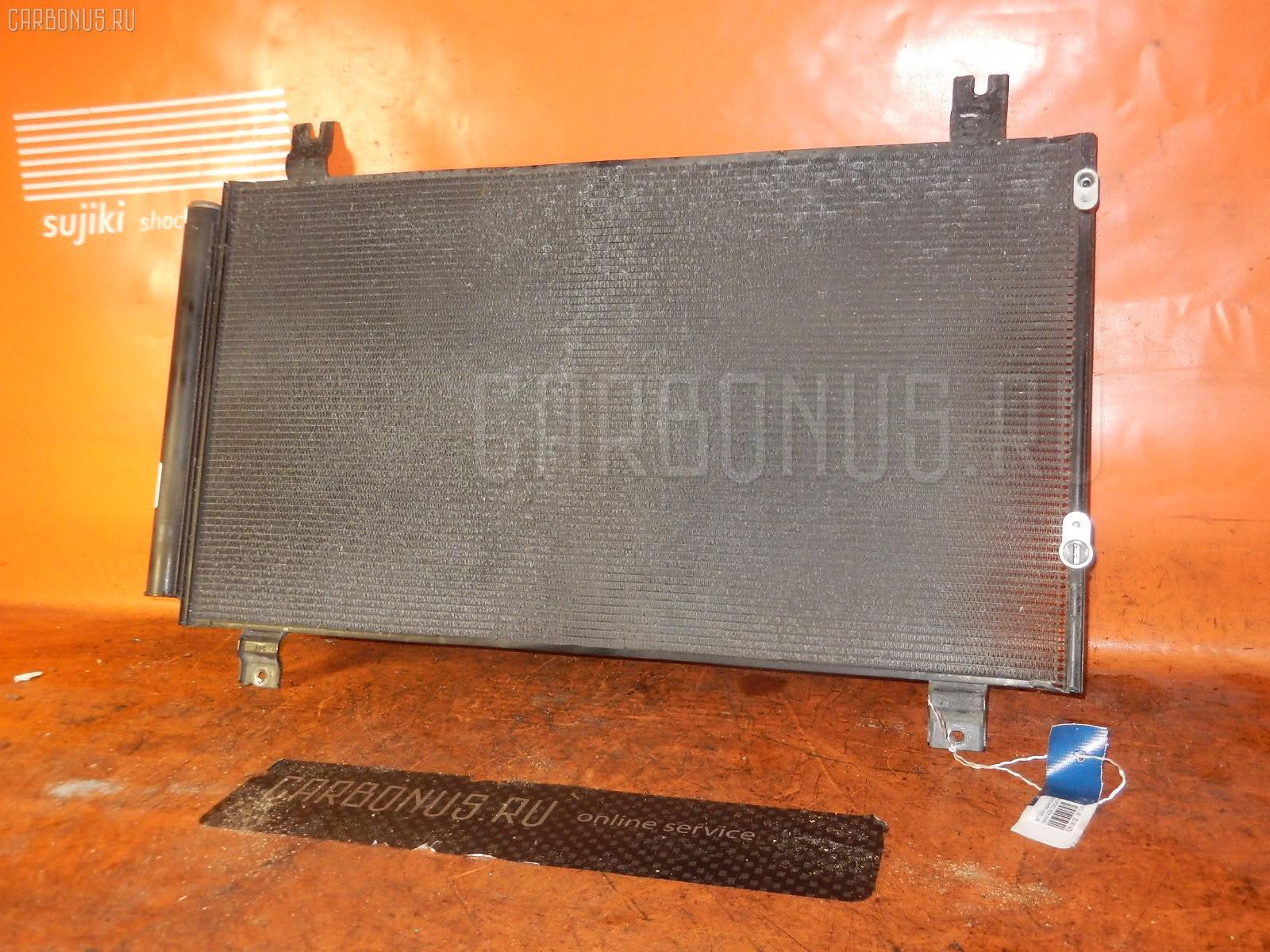 Радиатор кондиционера MITSUBISHI GRANDIS NA4W 4G69. Фото 6