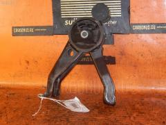 Подушка двигателя MITSUBISHI GRANDIS NA4W 4G69 Фото 1