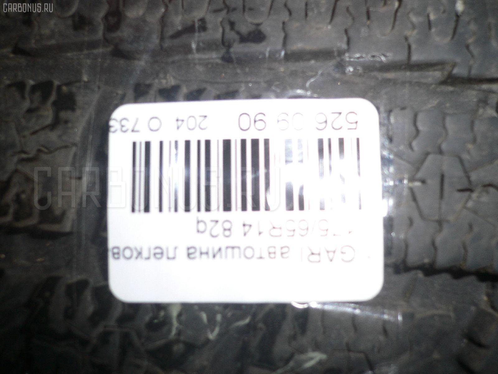 Автошина легковая зимняя GARIT G4 175/65R14 TOYO Фото 6