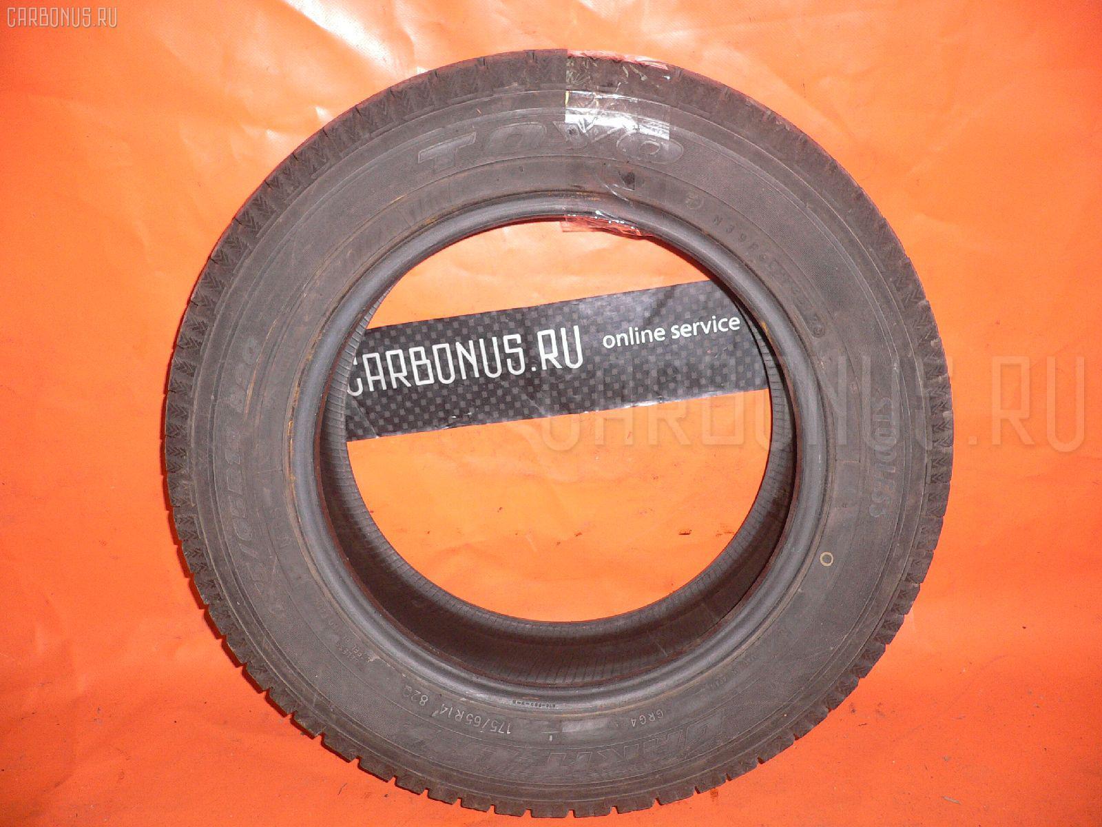 Автошина легковая зимняя GARIT G4 175/65R14 TOYO Фото 7