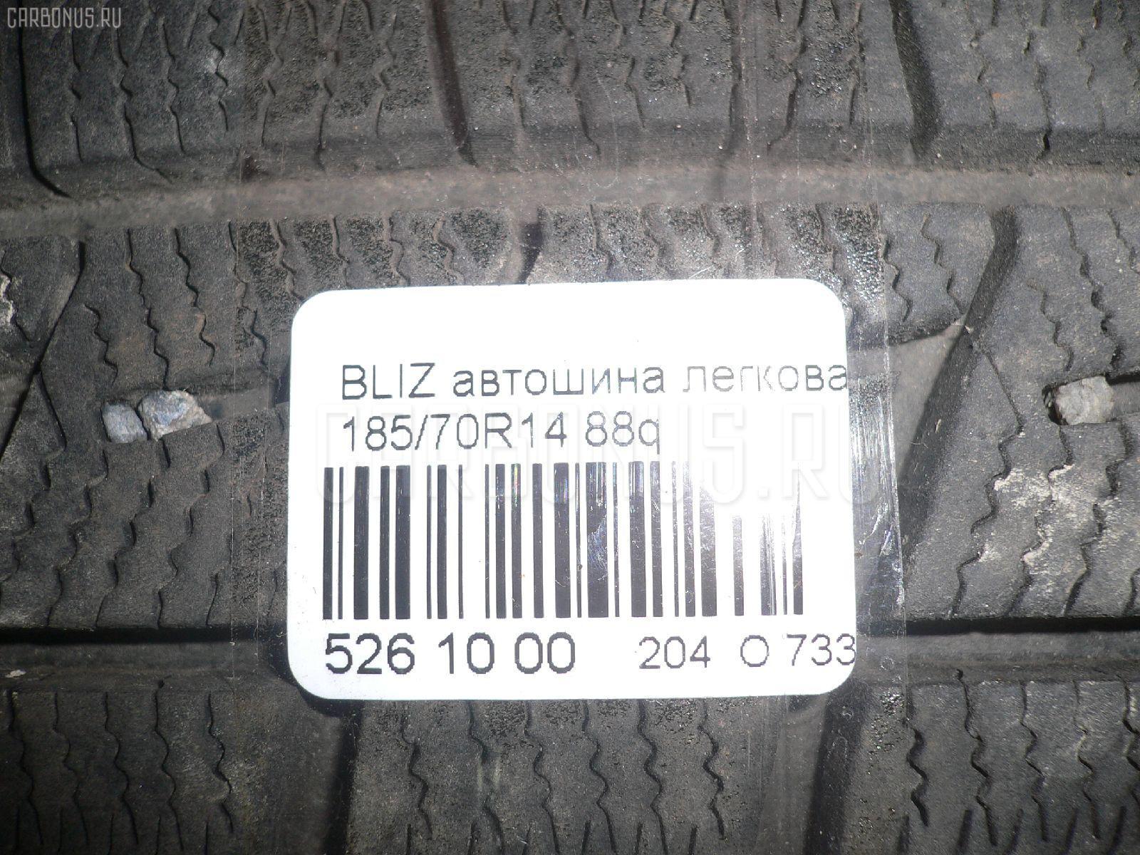 Автошина легковая зимняя GARIT G4 175/65R14 TOYO Фото 15